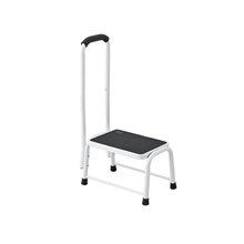 SM-TT6051A Anti-slip Rust Resisitance Steel Ladder Stool